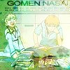 Gomen Nasai~! - Avatars / Icons